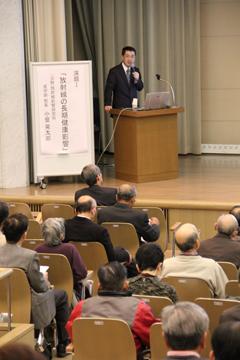 「第3回市民公開講座」を広島で開催