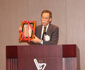 ABCC-放影研設立70周年記念式典 理事長丹羽太貫のあいさつ及び感謝楯披露 2017年6月19日