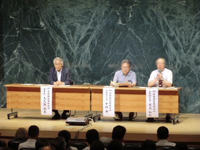 長崎で第1回市民公開講座を開催
