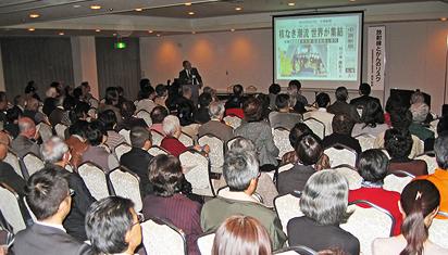 放影研が「第1回市民公開講座」を開催