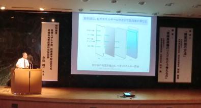 長崎で第2回市民公開講座を開催