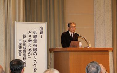 広島で第2回市民公開講座を開催しました。
