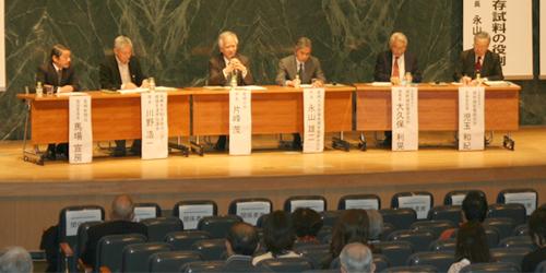 長崎で「第4回市民公開講座」を開催