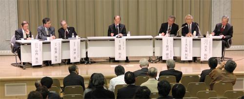 広島で「第4回市民公開講座」を開催