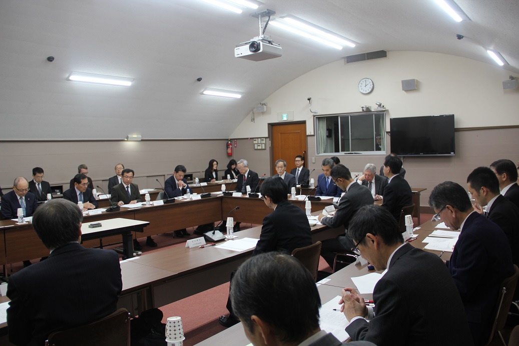 Held at Hiroshima RERF: 23rd Meeting of the Hiroshima Local Liaison Council