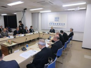 Held at Nagasaki: 26th Meeting of the Nagasaki Local Liaison Council