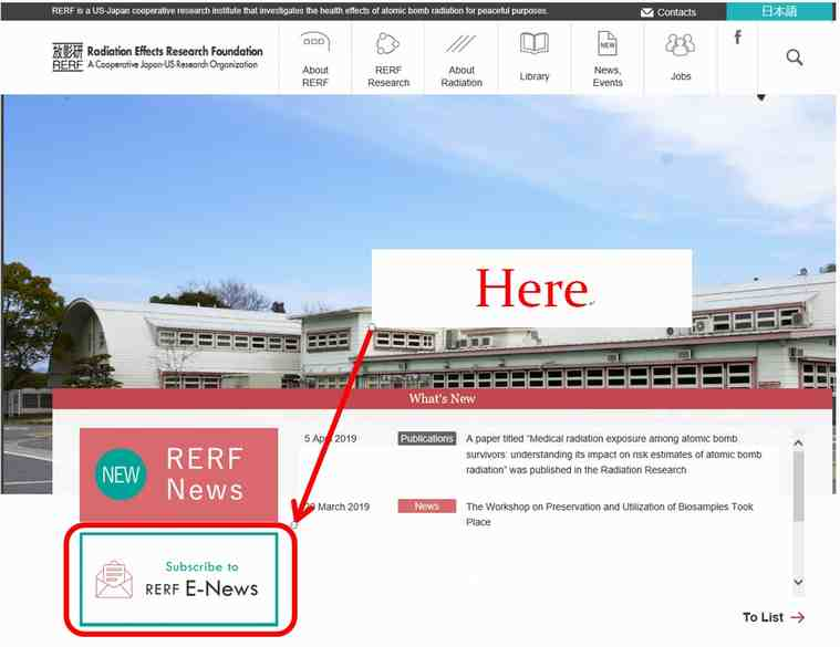 RERF will soon launch E-News !